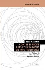 Czerny.jpg