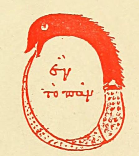 Fig. 21.jpg